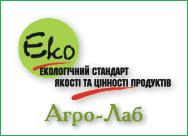 ekologiya_logo